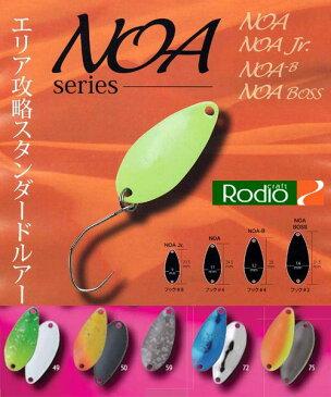 ロデオクラフト ノアJr 1.2g #49-75 RodioCraft NOA 【メール便OK】