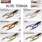 ハンクル アライブテナガ 4インチ HMKL ALIVE TENAGA 4in 【メール便OK】【FECO認定商品】