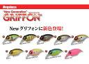 メガバス New SR-X グリフォン New Color ...