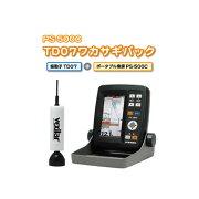 ホンデックス4.3型ワイドカラー液晶ポータブル魚探PS-500CTD07ワカサギパック【送料無料】<11月入荷・ご予約商品>