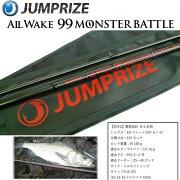ジャンプライズオールウェイク99モンスターバトル【大型商品送料1080円】