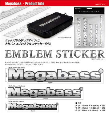 メガバス エンブレムステッカー 【メール便NG】【お取り寄せ商品】
