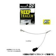 リューギディープトレーサーTG1.5oz(42g)【メール便OK】【FECO認定商品】