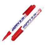 JAPPY(ジャッピー)因幡電機産業 PK-S-IB#19 (細字 赤色)【10本入】 現場用マーカー 細字