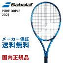 【ポイント10倍※要エントリー▼8/1 10:00〜】バボラ Babolat 硬式テニスラケット PURE DRIVE ピュアドライブ 2021 101436J