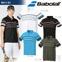 「あす楽対応」「2017新製品」Babolat(バボラ)「Unisex ショートスリーブシャツ BAB-1716」テニスウェア「2017SS」『即日出荷』