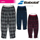 『即日出荷』「2017新製品」Babolat(バボラ)「Women's レディース クロップドパンツ BAB-2741W」テニスウェア「2017SS」「あす楽対応」【prospo】