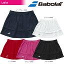 バボラ Babolat テニスウェア レディース SKIRT スカート BTWLJE07 2018SS[ポスト投函便対応]