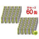 【365日出荷】「あす楽対応」DUNLOP(ダンロップ)FORT(フォート)[2個入]2箱セット(30缶×2=120球)テニスボ...