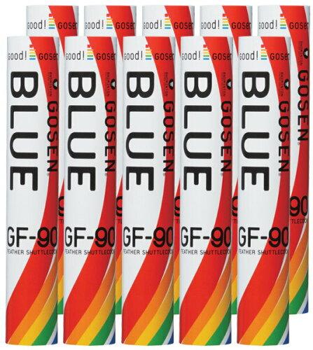 『即日出荷』 GOSEN(ゴーセン)フェザー90ブルー(10ダース)GF-90シャトルコック【kb...