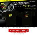 pro sportsで買える「【バボラ】PURE AERO DECIMA FRENCH OPEN購入で【Tシャツ】プレゼントキャンペーンエントリー」の画像です。価格は1円になります。