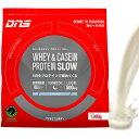DNS 健康・ボディケア清涼飲料 ホエイ&カゼインプロテイン スロー SLOW1000