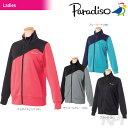 「2017新製品」PARADISO(パラディーゾ)「レディースジャケット ICL10M」テニスウェア「2017FW」