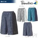 「2017新製品」PARADISO(パラディーゾ)「メンズハーフパンツ ICM03S」テニスウェア「2017FW」【prospo】