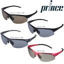 「あす楽対応」Prince(プリンス)「調整機能付き調光偏光サングラス PSU232(専用セミハードケース付)...