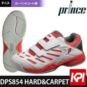 プリンス Prince テニスシューズ ジュニア ハード&カーペット用シューズ DPS854【チューブプレゼント対象】