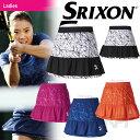 「2017新製品」SRIXON(スリクソン)「WOMEN'S レディース TOUR LINE スコート SDK-2793W」テニスウェア「2017FW」
