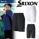 「2017新製品」SRIXON(スリクソン)「UNISEX TOUR LINE ゲームショーツ SDS-2790」テニスウェア「2017FW」【prospo】