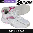 【365日出荷】「あす楽対応」スリクソン SRIXON テニスシューズ レディース SPEEZA 2 CARPET スピーザ2 ...