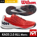 「あす楽対応」ウイルソン Wilson テニスシューズ メンズ KAOS 2.0 ALL Men's ケイオス 2.0 オールコート用 WRS324640 『即日出荷』