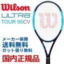 錦織圭選手使用モデル ウイルソン Wilson 硬式テニスラ...