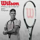 【エントリーでポイント14倍〜▲7/4〜11】「あす楽対応」ウイルソン Wilson 硬式テニスラケット プロスタッフ RF 97 オートグラフ PRO STAFF RF97 Autograph WRT741720【ウイルソンラケットセール】 『即日出荷』フレームのみ