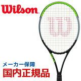 【エントリーでポイント10倍】ウイルソン Wilson 硬式テニスラケット BLADE 104 SW CV V7.0 ブレード104 SW CV セレナ・ウィリアムズ・モデル WR014211S