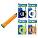 ヨネックス YONEX テニスグリップテープ ウエットスーパーグリップタフ(3本入) AC137-3