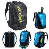 ヨネックス YONEX テニスバッグ・ケース バックパックM テニス2本用 BAG2008M-400