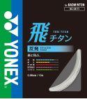 YONEX(ヨネックス)「飛チタン」BG68TI バドミントンストリング(ガット)【kpisports】[ネコポス可]