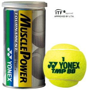 【送料無料】【国際レディーステニス大会指定球】/テニスボール【2箱お買上げでボールケースプ...