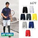 ポスト投函便【送料無料】YONEX(ヨネックス)「Uni ユニハーフパンツ(スリムフィット) 15048」テニス&...