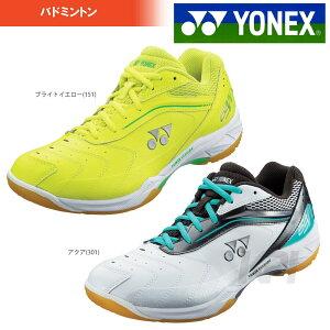 「2016新製品」「3月下旬発売予定※予約」YONEX(ヨネックス)「 パワークッション 65…
