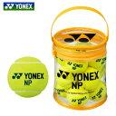 ヨネックス YONEX テニステニスボール ノンプレッシャー(12個入り) TB-NP12 3月下旬発売予定※予約