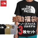 UNION STATION スラブミジンボーダーVネックTシャツ メンズ ビギ カットソー Tシャツ レッド ホワイト ネイビー ピンク ブルー ブラック