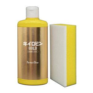 A-11キイロビンゴールドPROSTAFFプロスタッフガラスミラー油膜皮膜疎水キイロビン洗車用品ウインドケア油膜取り