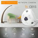 防犯カメラ ワイヤレス C61S SDカード64GB同梱モデル 300万画素 ONVIF対応 Vstarcam ネットワークカメラ 魚眼レンズ 360度 全天球 ペット ベビー FHD 1536P WIFI 屋内 MicroSDカード録画 監視 IP 動体検知 6ヶ月保証 2