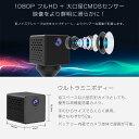 小型 防犯カメラ ワイヤレス CB71 SDカード128GB同梱モデル フルHD 2K 1080p 200万画素 Vstarcam 高画質 wifi 無線 MicroSDカード録画 録音 遠隔監視 防犯 証拠 泥棒 浮気 横領 DV 恐喝 現場 IP カメラ 6ヶ月保証 3