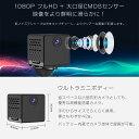 SDL 小型 防犯カメラ ワイヤレス CB73 VStarcam フルHD 2K 1080p 200万画素 高画質 wifi 無線 MicroSDカード録画 録音 ネット環境なくても電源繋ぐだけ 遠隔監視 防犯 証拠 泥棒 浮気 横領 DV 恐喝 現場 IP カメラ 6ヶ月保証 3