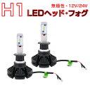 NISSAN オッティ H17.6〜H18.9 H91W 4灯式 ヘッドライト(LO)[...