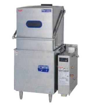 マルゼン エコタイプ 食器洗浄機 MDDGH6EL ガスブースター一体式 都市ガス仕様