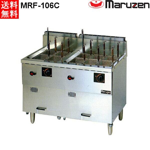 マルゼン ガス式 冷凍麺釜 MRF-106C LPガス