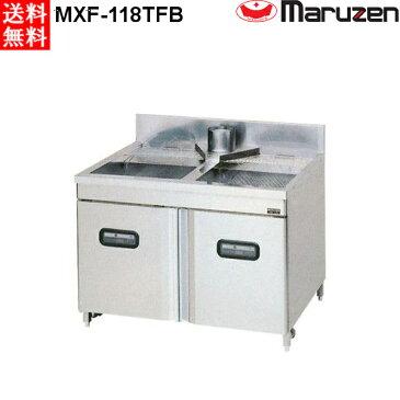 マルゼン 2槽式 ガスフライヤー エクセレントシリーズ MXF-118TFB 豆腐タイプ 都市ガス仕様