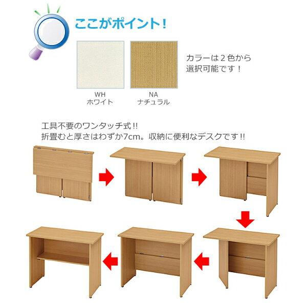 井上金庫『折畳みスマートデスク(IROH-10)』