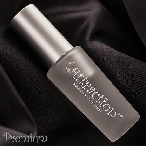 濃度2倍  特許取得のフェロモン香水ラブアトラクション・プレミアム男性用香水メンズフレグランス男性媚薬ヒトフェロモン