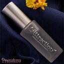 世界で唯一、製法特許取得のフェロモン香水【ラブアトラクション・プレミアム】(女性……