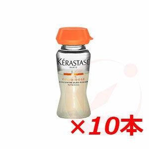 ケラスターゼ NU オレオフュージョン コンサントレ 12ml×10本セット(業務用)(国内正規品)