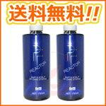 【送料無料】ピクシーPFPFリアクター700ml(業務・詰替用)×2本セット