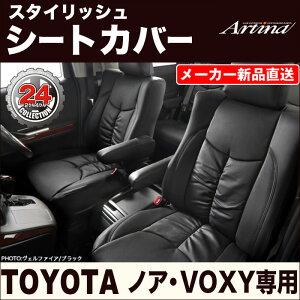 【アルティナ】トヨタ 80系ノ...