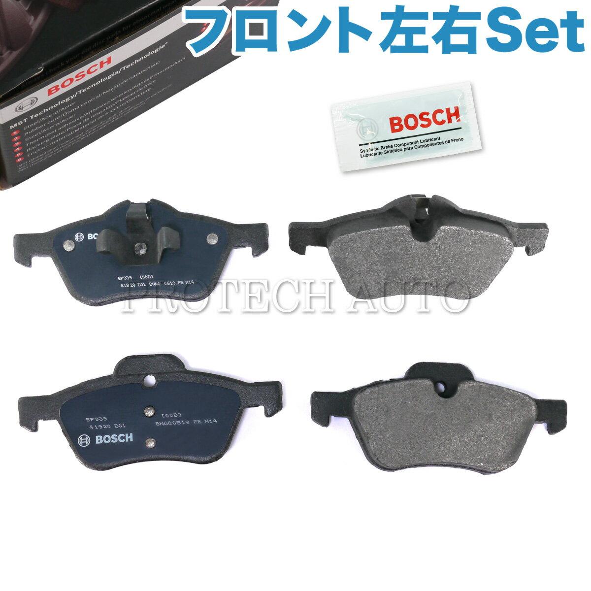ブレーキ, ブレーキパッド BOSCH QuietCast BMW MINI R50 R53 R52 34116770332 34116765446 Cooper One1.6i CooperS